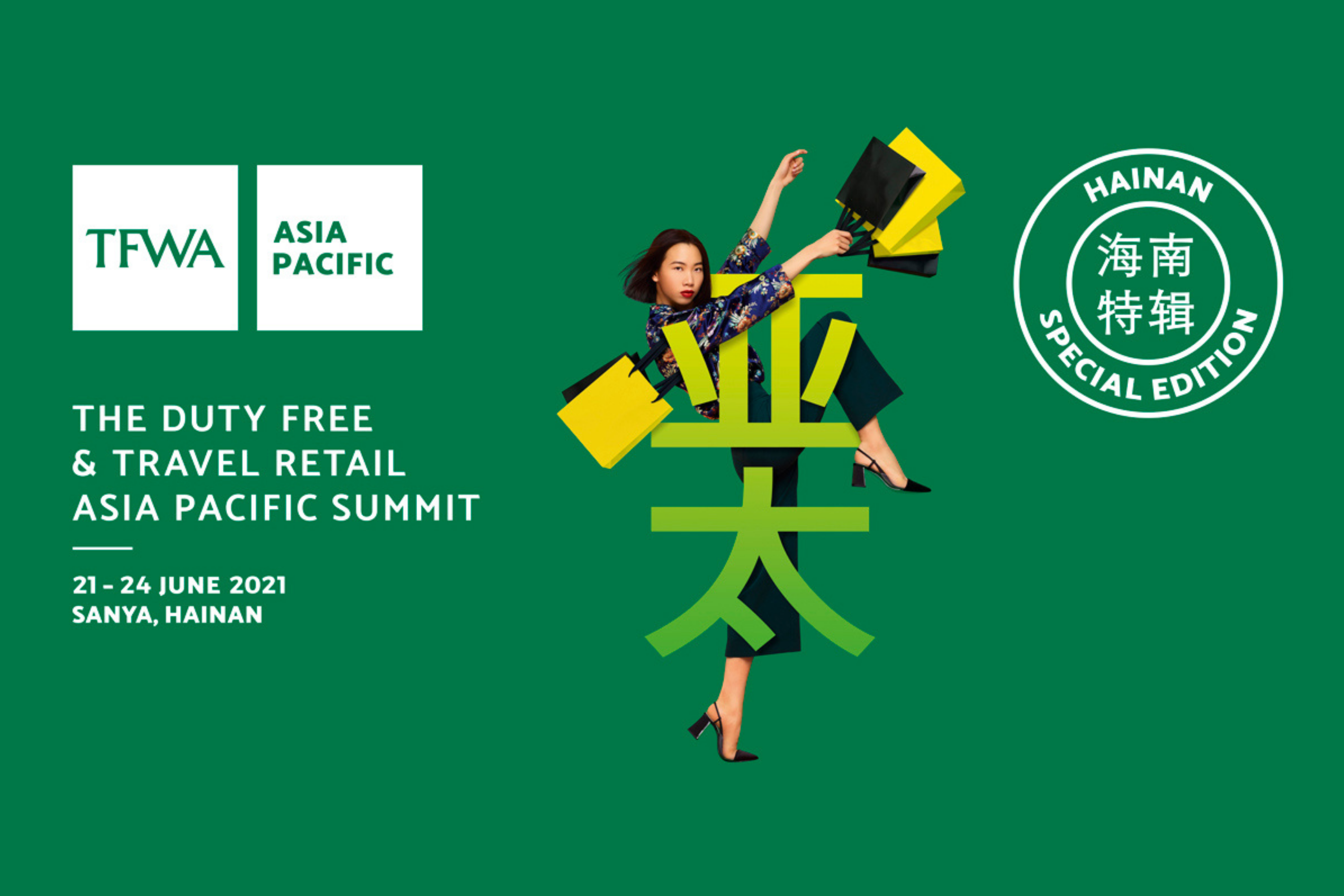TFWA Asia Pacific Hainan Special Edition moves to June